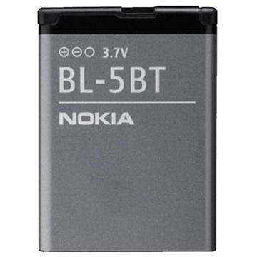 Nokia BL-5BT Akku 2600 Classic / 7510 Supernova