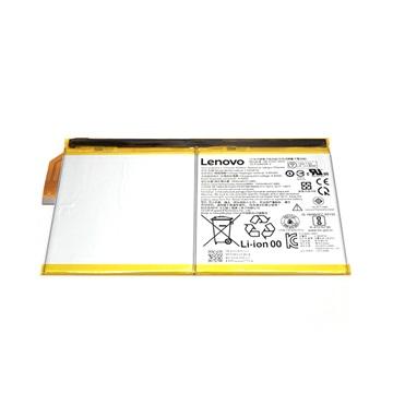 Lenovo Yoga Smart Tab (YT-X705F) Akku L19D2P32 - 7000mAh