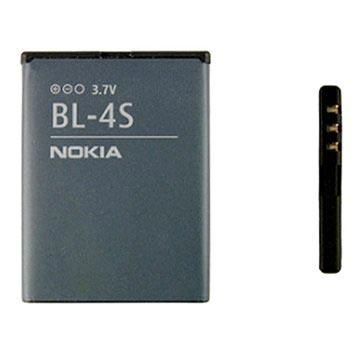 Nokia BL-4S Akku - 3710 fold, 7610 Supernova, X3-02 Touch and Type